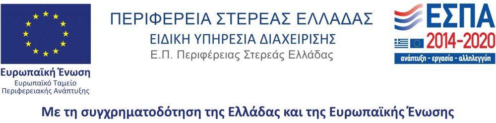 Sticker_ETPA_GR_HighRes__1_-1024x248